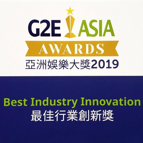 GameSource領受 G2E 最佳行業創新獎