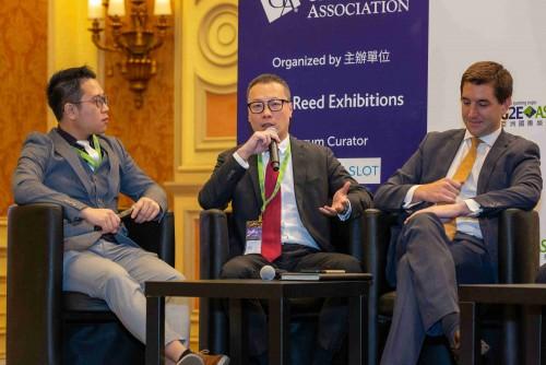 邱之林先生分享電遊科技發展趨勢@G2E金融科技論壇