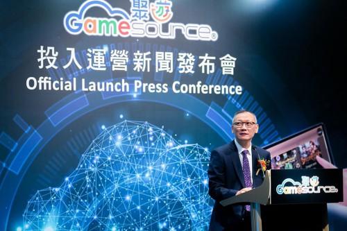 「GameSource 聚遊」於美高梅正式投入運營