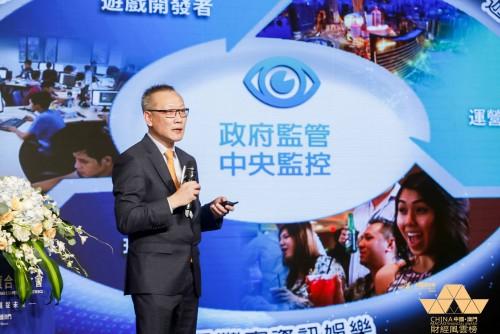 第四屆中國(澳門)財經風雲榜頒獎盛典