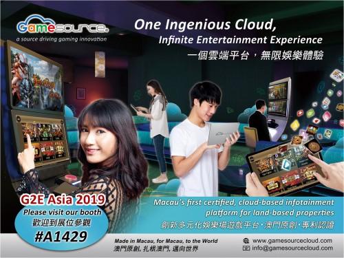 「GameSource 聚遊」將登陸 G2E Asia 2019