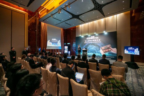 GameSource premieres in Macau with MGM deployment