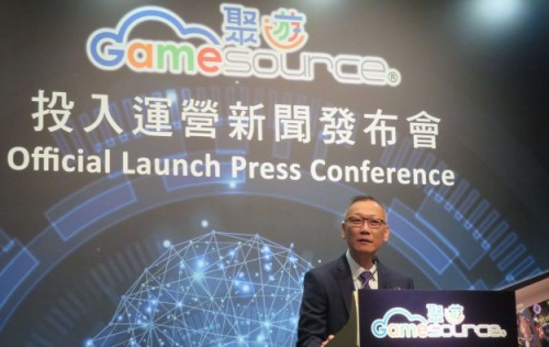 GameSource eyes fresh Macau venues for its cloud games