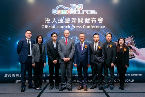GameSource terminals officially launched at MGM Macau
